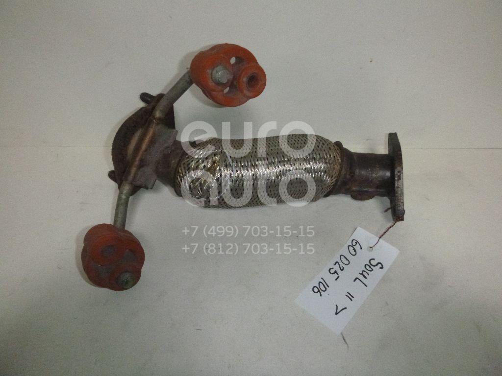 Приемная труба глушителя для Kia Soul 2009-2014 - Фото №1