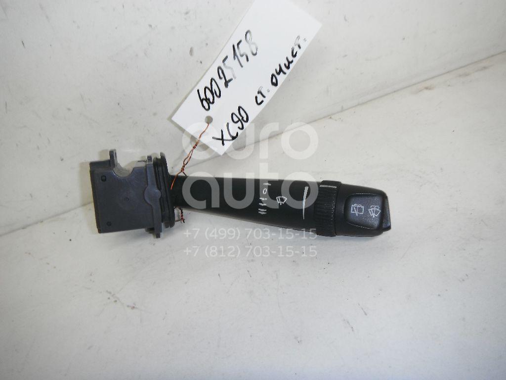 Переключатель стеклоочистителей для Volvo XC90 2002-2015;V70 2001-2006;XC70 Cross Country 2000-2006 - Фото №1