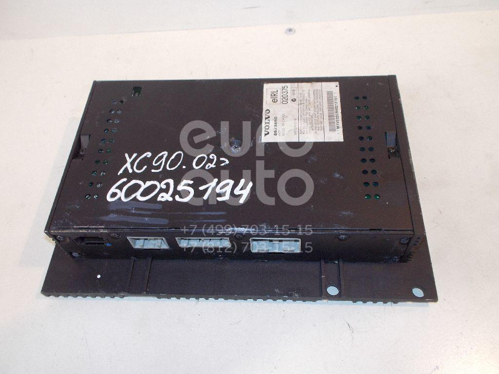 Усилитель акустической системы для Volvo XC90 2002-2015;S40 2004-2012;V50 2004-2012 - Фото №1
