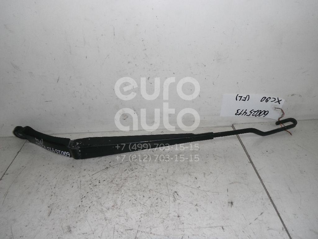 Поводок стеклоочистителя передний левый для Volvo XC90 2002-2015 - Фото №1