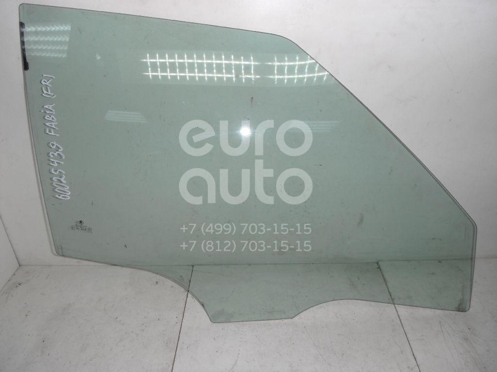 Стекло двери передней правой для Skoda Fabia 2007-2015 - Фото №1