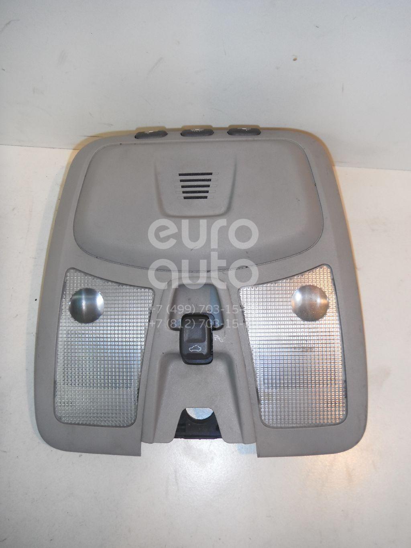 Плафон салонный для Volvo XC90 2002-2015;V70 2001-2006;XC70 Cross Country 2000-2006;S80 1998-2006;S60 2000-2009 - Фото №1