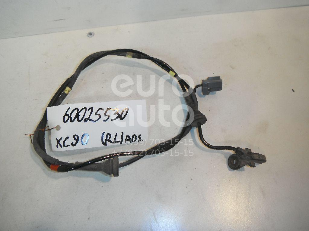 Датчик ABS задний левый для Volvo XC90 2002-2015 - Фото №1