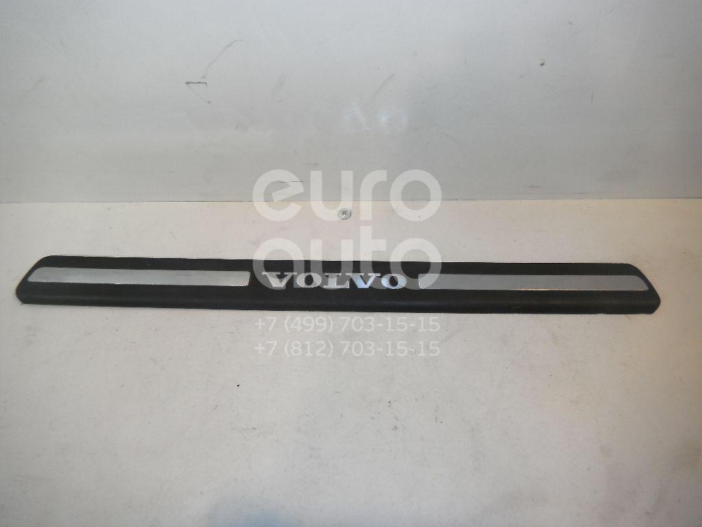Накладка порога (внутренняя) для Volvo XC90 2002-2015;V70 2001-2006;XC70 Cross Country 2000-2006;S80 1998-2006;S60 2000-2009;S80 2006-2016;XC70 Cross Country 2007-2016 - Фото №1
