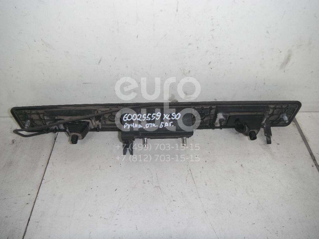 Ручка открывания багажника для Volvo XC90 2002-2015 - Фото №1