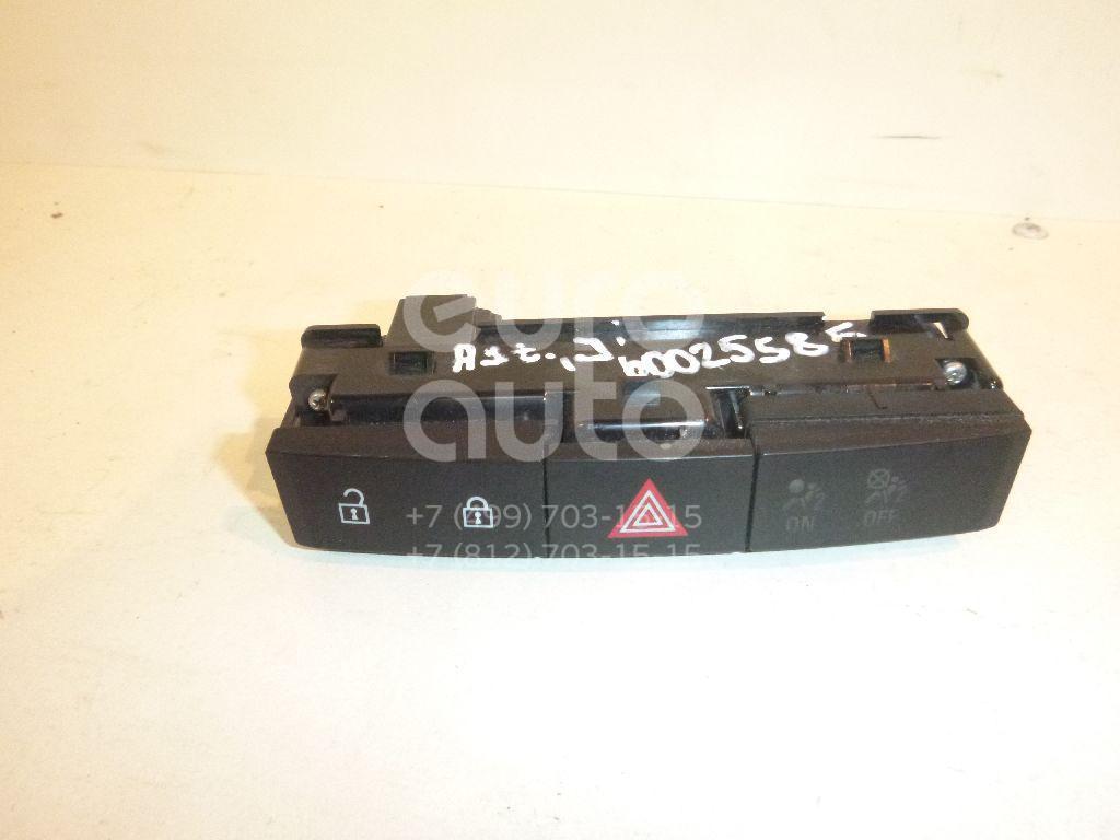 Кнопка аварийной сигнализации для Opel Astra J 2010> - Фото №1