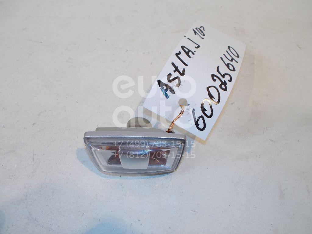 Повторитель на крыло правый белый для Chevrolet Astra J 2010>;Astra H / Family 2004>;Corsa D 2006>;Cruze 2009>;Insignia 2008>;Aveo (T300) 2011> - Фото №1