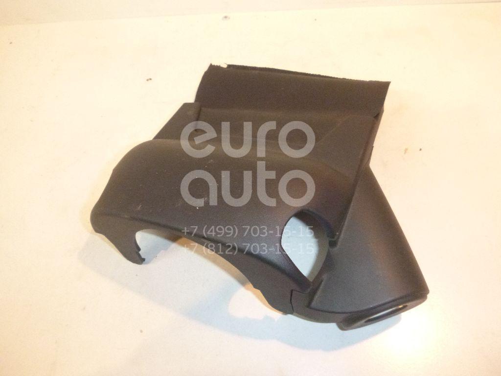 Кожух рулевой колонки верхний для Opel Astra J 2010> - Фото №1