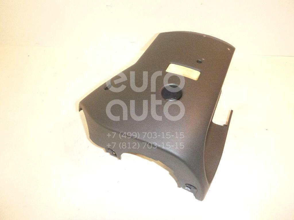 Кожух рулевой колонки нижний для Opel Astra J 2010> - Фото №1