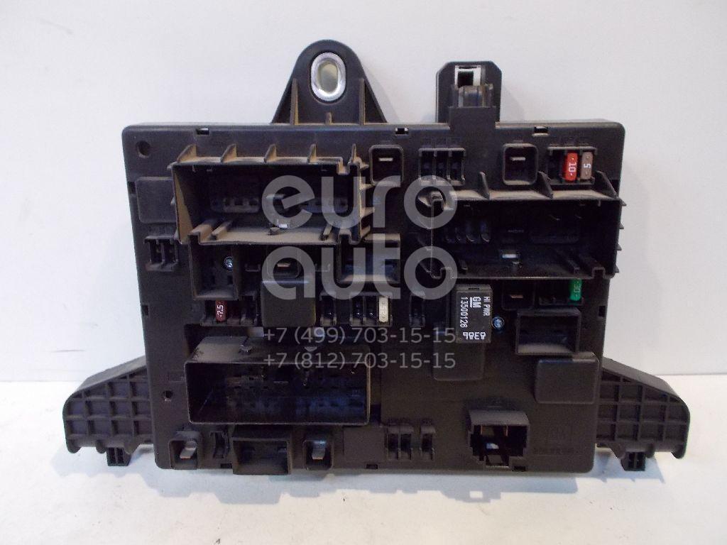 Блок предохранителей для Opel Astra J 2010> - Фото №1