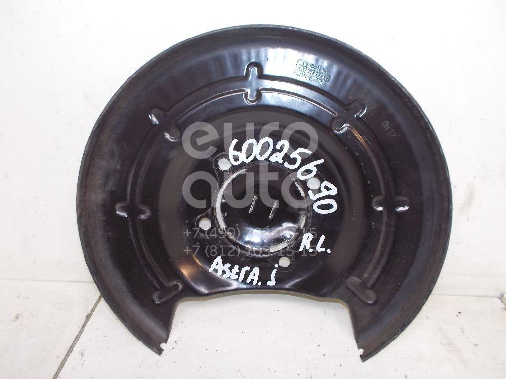 Пыльник тормозного диска для Chevrolet Astra J 2010>;Orlando 2011> - Фото №1