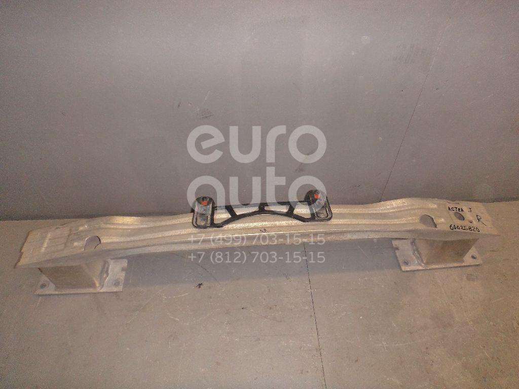 Усилитель заднего бампера для Opel Astra J 2010> - Фото №1