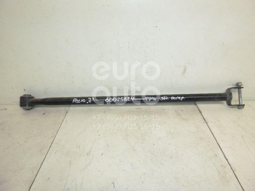 Тяга задняя поперечная для Opel Astra J 2010> - Фото №1