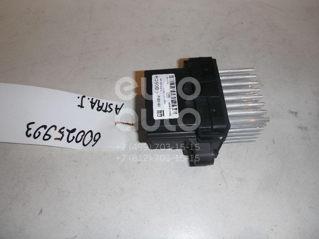 Резистор отопителя для Opel Astra J 2010>;H2 2003>;Escalade III 2006-2014;SRX 2003-2009;STS 2005-2011;Tahoe 2006-2014;Cruze 2009>;CTS 2008-2013;Insignia 2008> - Фото №1
