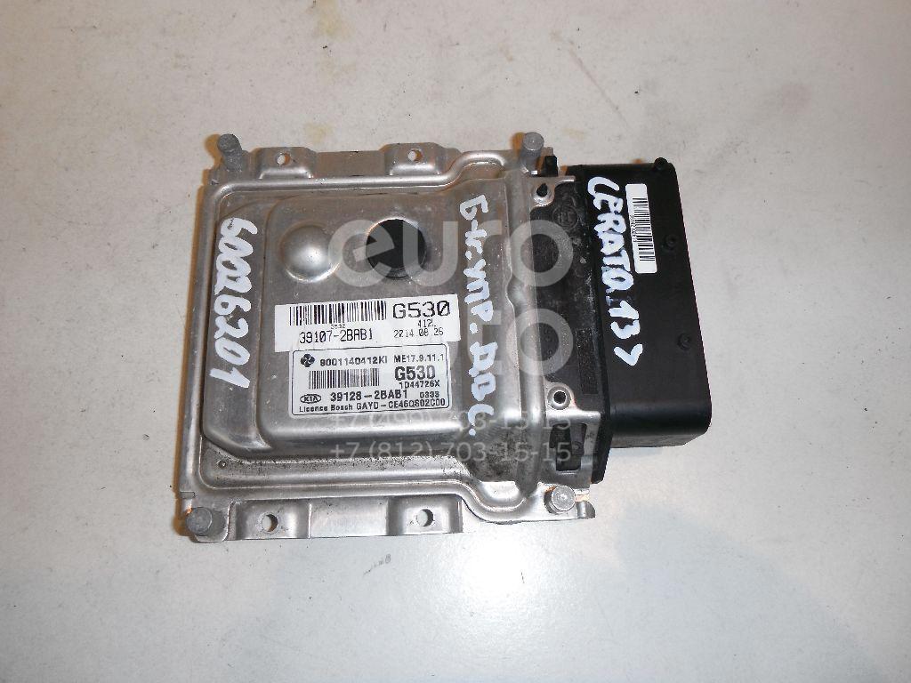 Блок управления двигателем для Kia Cerato 2013> - Фото №1