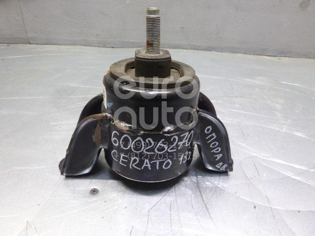 Опора двигателя правая для Kia,Hyundai Cerato 2013>;Elantra 2011-2016 - Фото №1