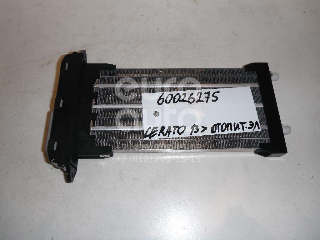Радиатор отопителя электрический для Kia,Hyundai Cerato 2013>;i30 2012>;Ceed 2012> - Фото №1