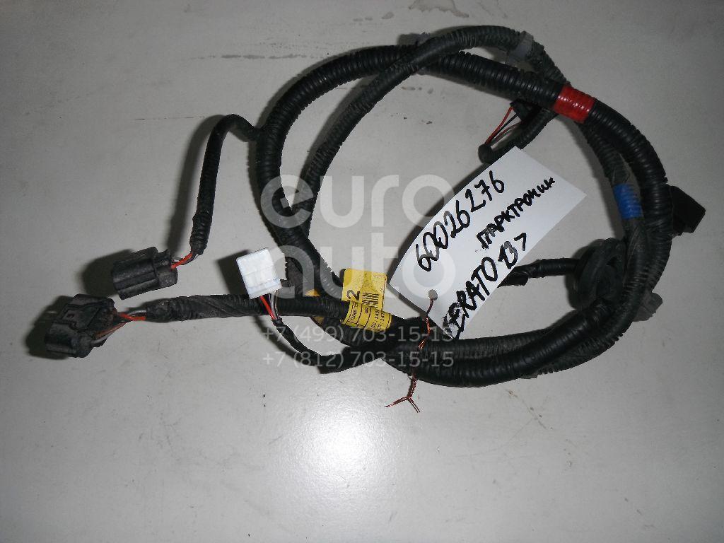 Проводка (коса) для Kia Cerato 2013> - Фото №1