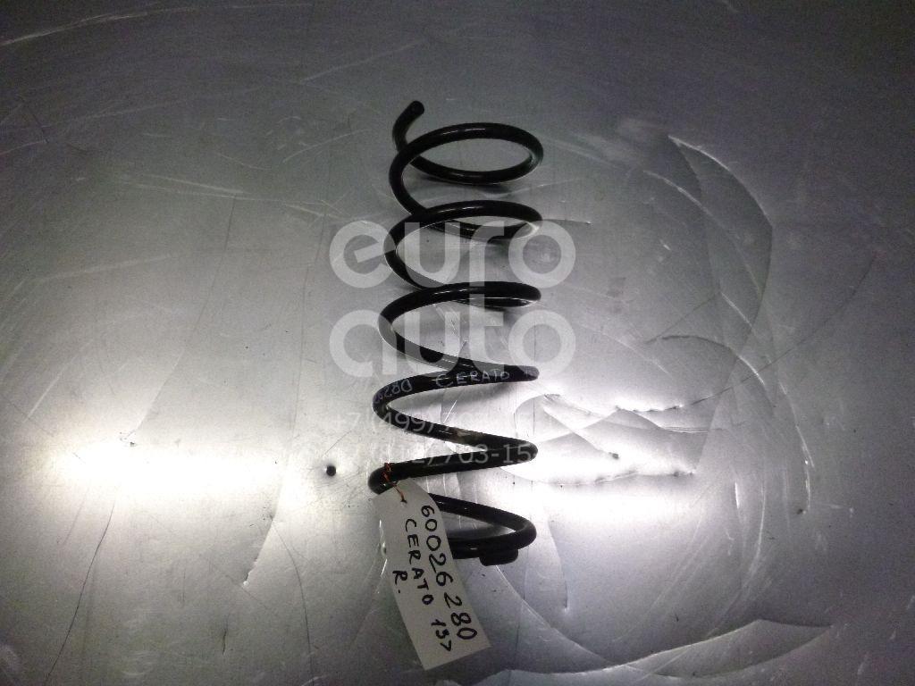 Пружина задняя для Kia Cerato 2013> - Фото №1