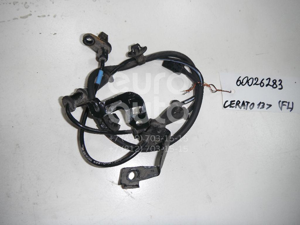 Датчик ABS передний левый для Kia Cerato 2013>;Ceed 2012> - Фото №1