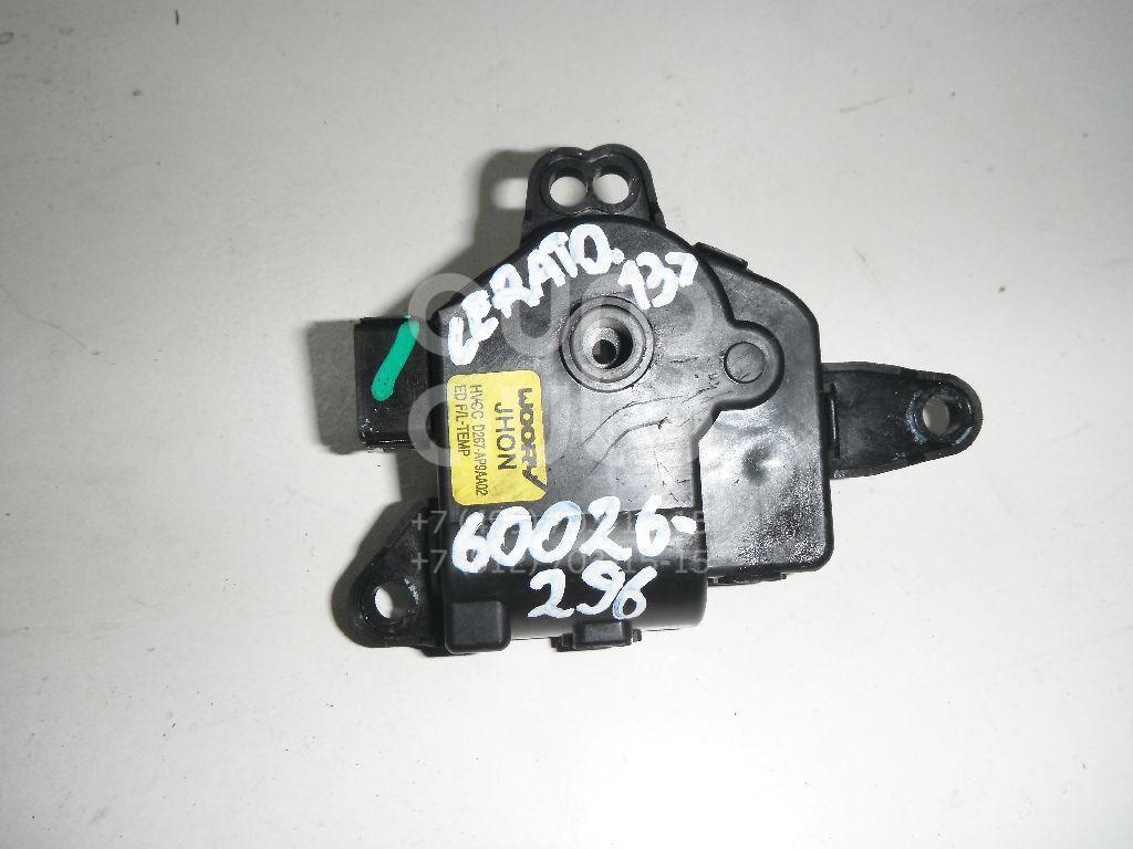 Моторчик заслонки отопителя для Kia Cerato 2013> - Фото №1