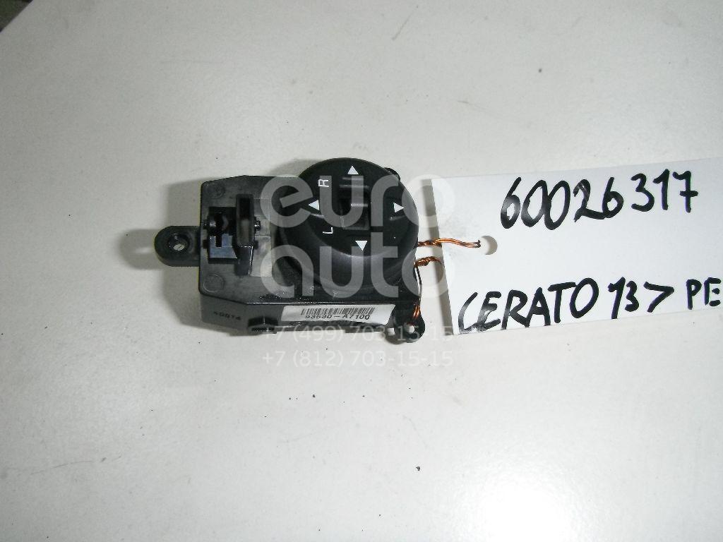 Переключатель регулировки зеркала для Kia Cerato 2013> - Фото №1