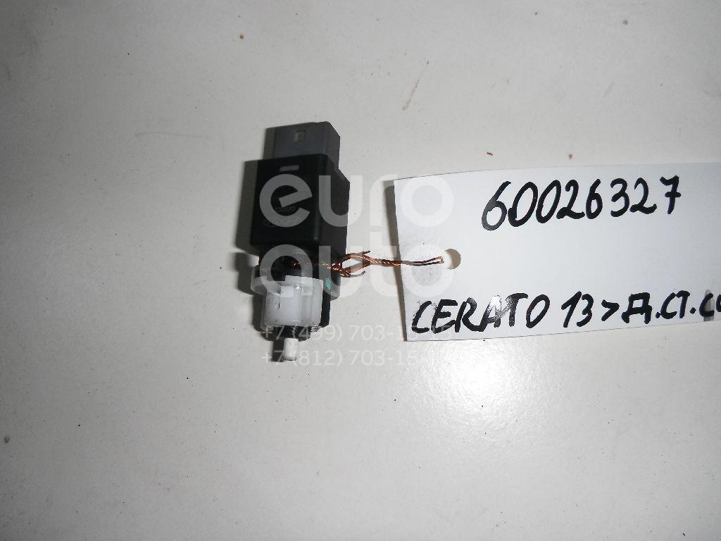 Датчик включения стопсигнала для Kia Cerato 2013> - Фото №1