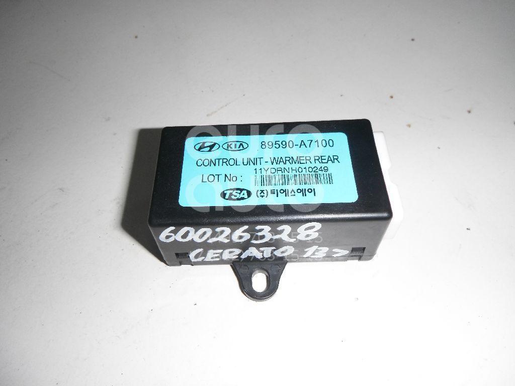 Блок электронный для Kia Cerato 2013> - Фото №1