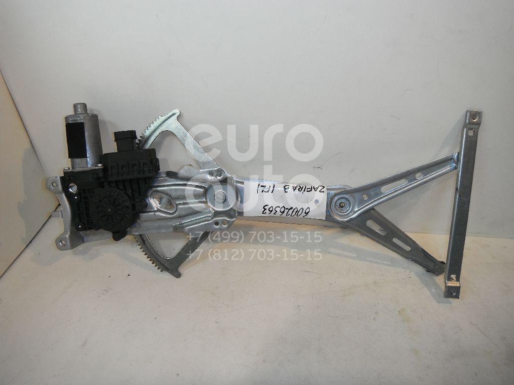 Стеклоподъемник электр. передний левый для Opel Zafira B 2005-2012 - Фото №1