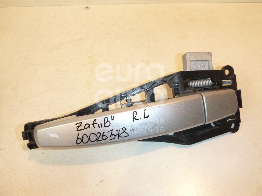 Ручка двери задней наружная левая для Opel Zafira B 2005-2012 - Фото №1