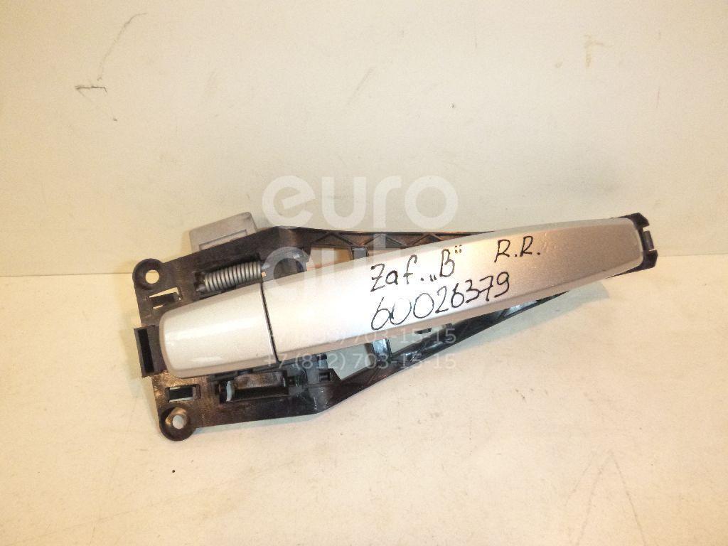 Ручка двери задней наружная правая для Opel Zafira B 2005-2012 - Фото №1