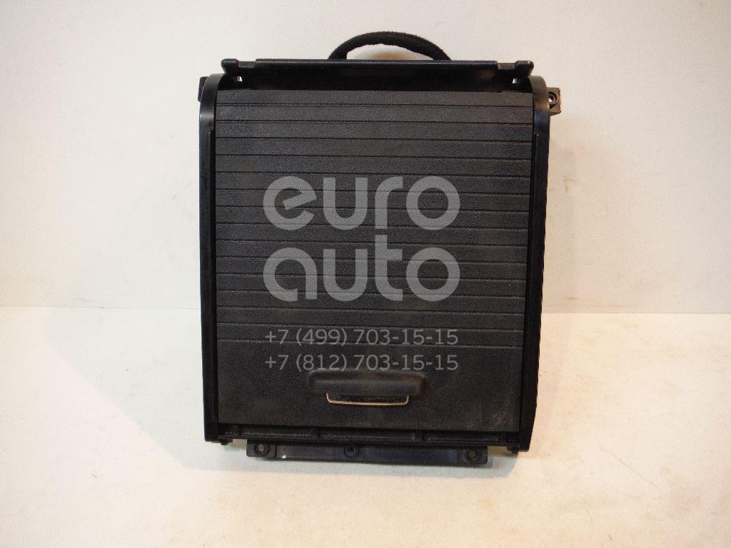 Ящик передней консоли для Kia Cerato 2013> - Фото №1