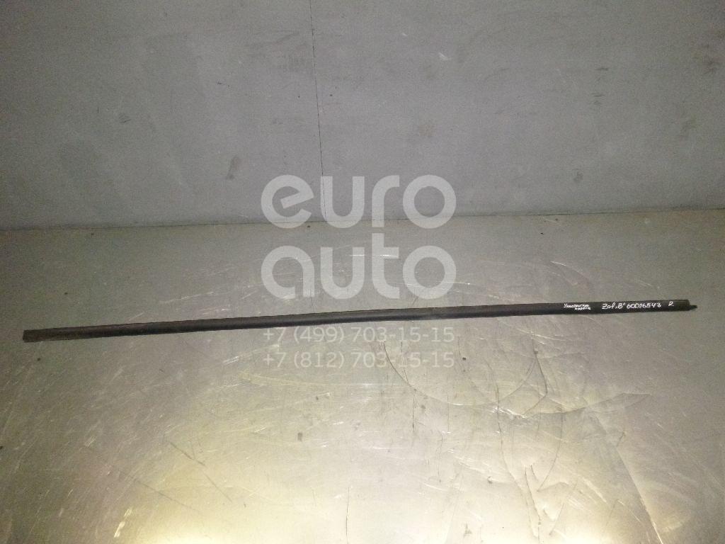 Уплотнитель (наружный) для Opel Zafira B 2005-2012 - Фото №1