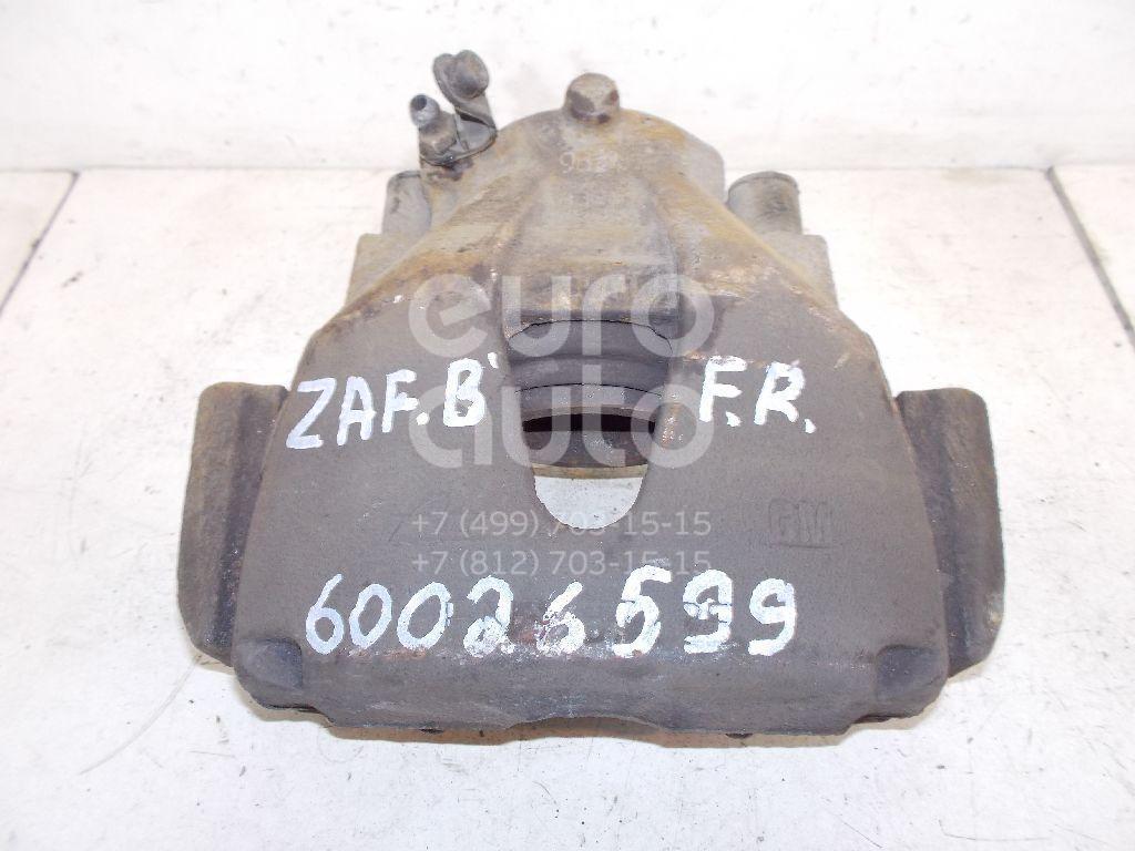 Суппорт передний правый для Opel,SAAB Zafira B 2005-2012;Astra G 1998-2005;9-3 1998-2002;9-5 1997-2010;Astra H / Family 2004-2015;Meriva 2003-2010;Zafira A (F75) 1999-2005;Corsa C 2000-2006;Corsa D 2006-2015 - Фото №1
