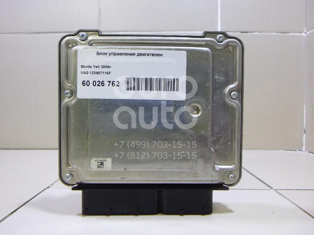 Блок управления двигателем для Skoda Yeti 2009>;Octavia (A5 1Z-) 2004-2013 - Фото №1