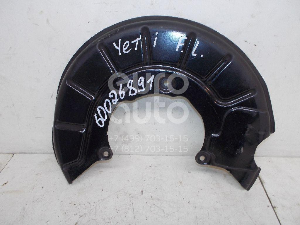 Пыльник тормозного диска для Skoda,VW,Seat Yeti 2009>;Caddy III 2004-2015;Golf V Plus 2005-2014;Passat [B6] 2005-2010;Golf V 2003-2009;Touran 2003-2010;Jetta 2006-2011;Tiguan 2007-2011;Octavia (A5 1Z-) 2004-2013;Leon (1P1) 2005-2013;Altea 2004-2015 - Фото №1