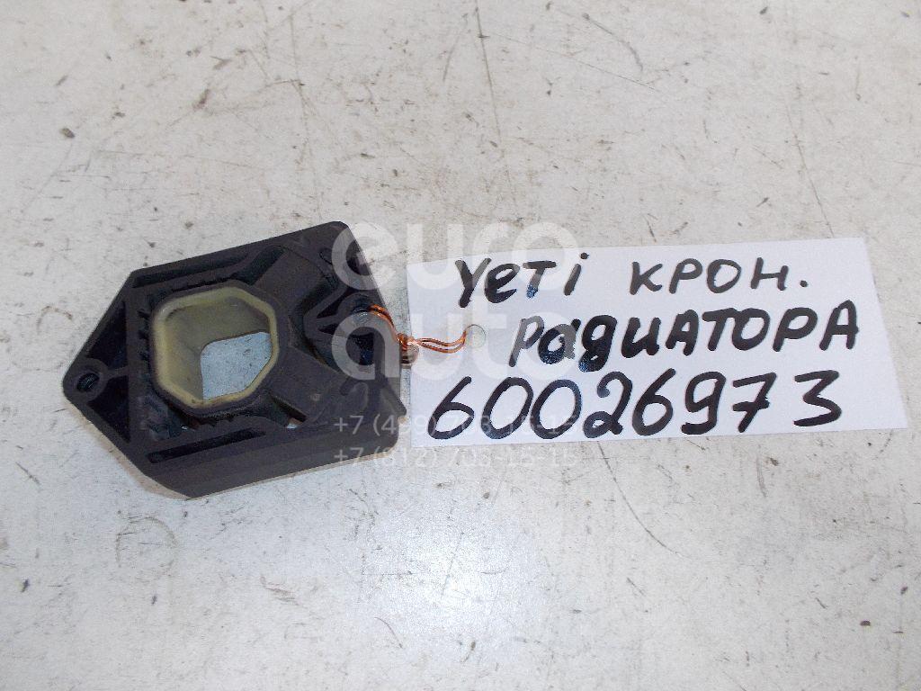 Кронштейн радиатора для Skoda,VW Yeti 2009>;Passat [B6] 2005-2010;Octavia (A5 1Z-) 2004-2013;Superb 2008-2015 - Фото №1
