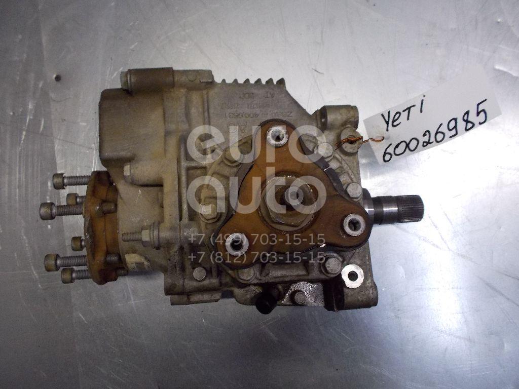 Коробка раздаточная для Skoda,VW Yeti 2009>;Caddy III 2004-2015;Passat [B7] 2011-2015 - Фото №1