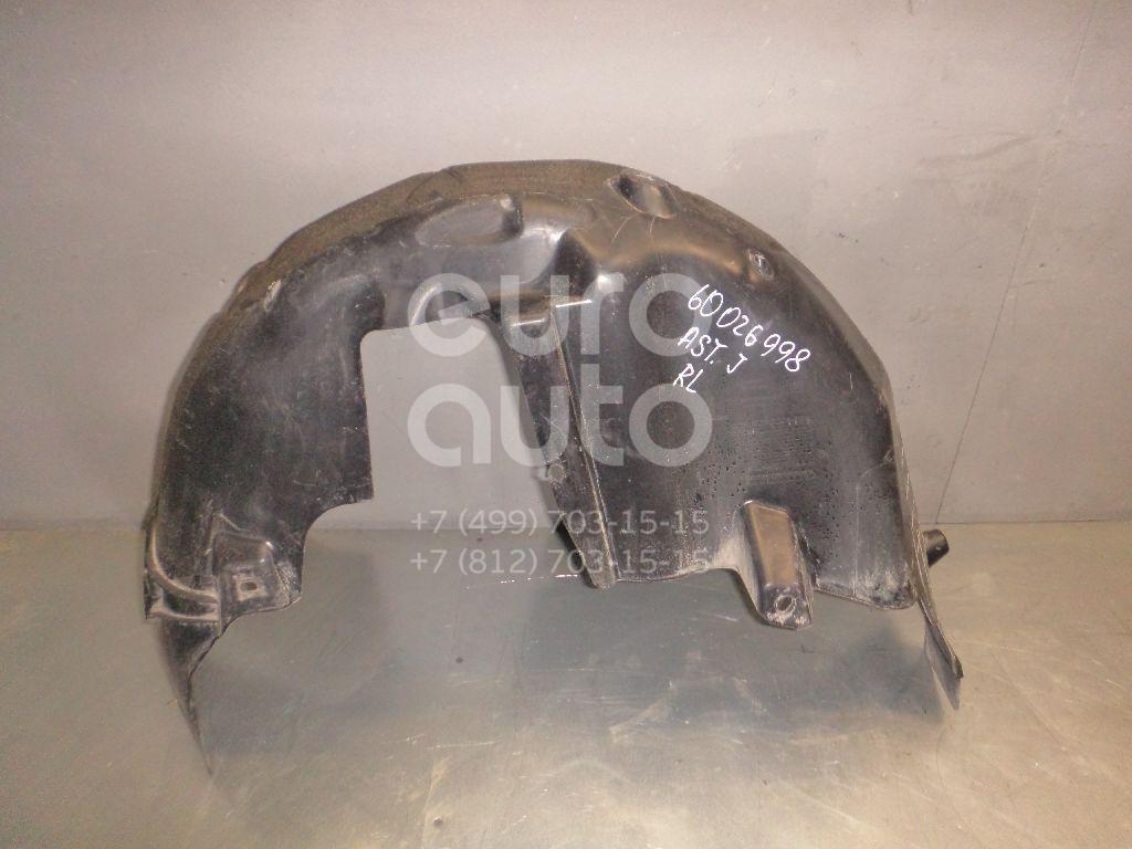 Локер задний левый для Opel Astra J 2010> - Фото №1