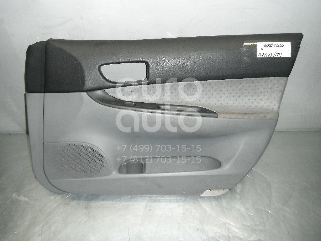 Обшивка двери передней правой для Mazda Mazda 6 (GG) 2002-2007 - Фото №1