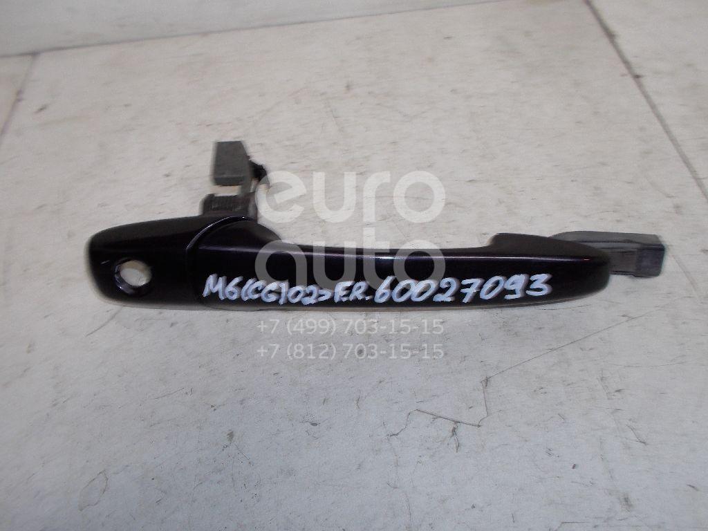 Ручка двери передней наружная правая для Mazda Mazda 6 (GG) 2002-2007 - Фото №1