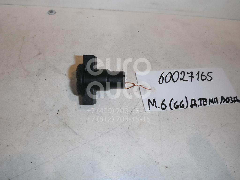 Датчик температуры воздуха для Mazda Mazda 6 (GG) 2002-2007;CX 7 2007> - Фото №1