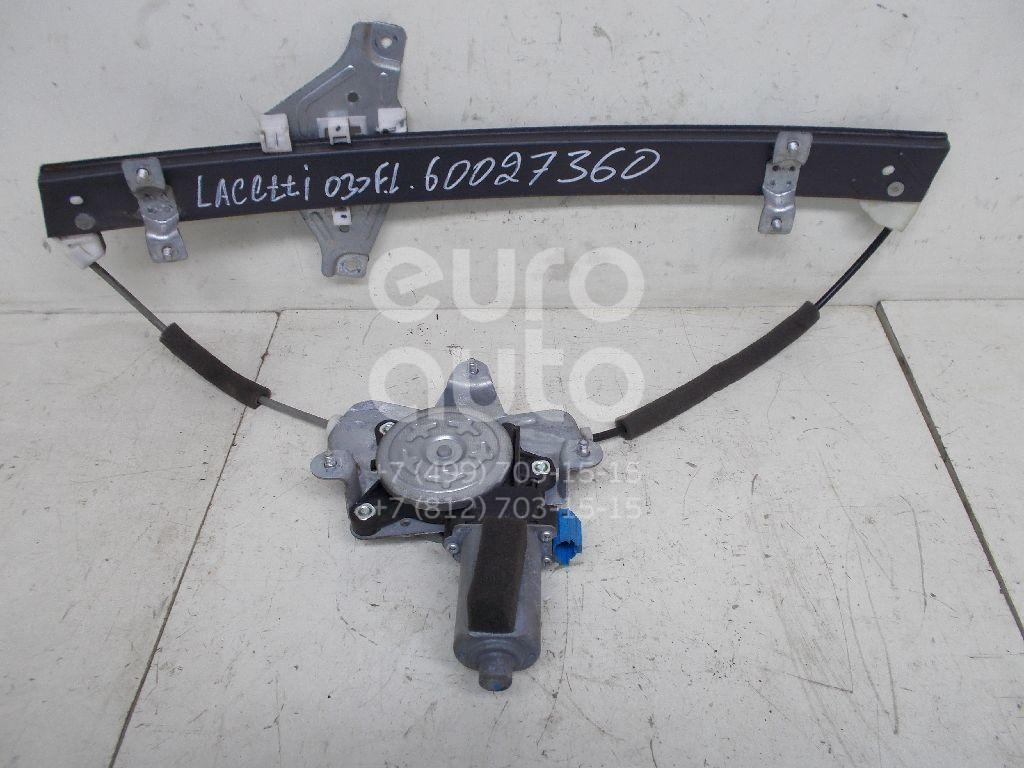 Стеклоподъемник электр. передний левый для Chevrolet,Daewoo Lacetti 2003-2013;Gentra II 2013-2015 - Фото №1