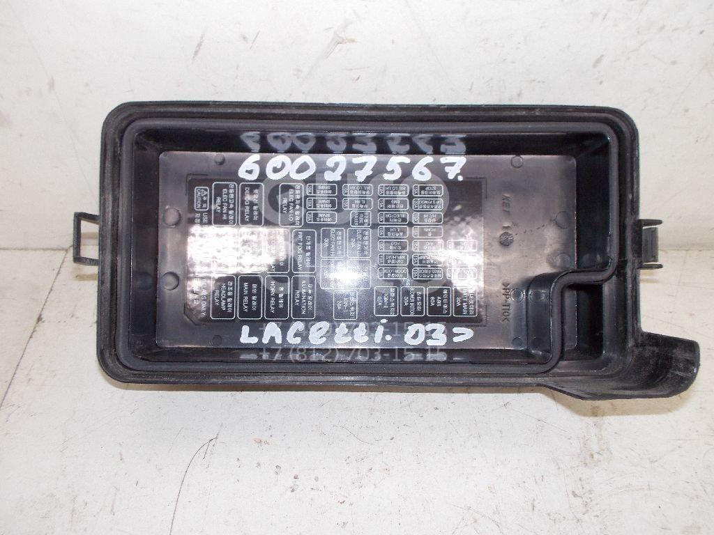 Крышка блока предохранителей для Chevrolet Lacetti 2003-2013 - Фото №1