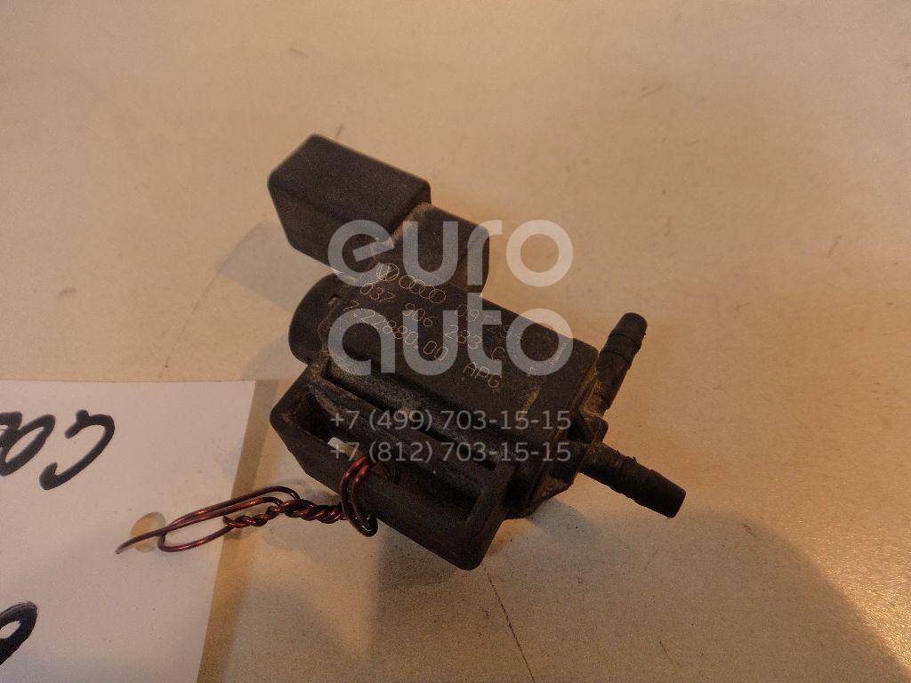 Клапан электромагнитный для VW,Audi,Skoda Golf VI 2009-2012;A3 (8L1) 1996-2003;Octavia (A4 1U-) 2000-2011;A6 [C6,4F] 2005-2011;A4 [B6] 2000-2004;A3 [8PA] Sportback 2004-2013;A8 [D3,4E] 2003-2010;Q7 [4L] 2005-2015;Passat [B6] 2005-2010;A3 [8P1] 2003-2013 - Фото №1