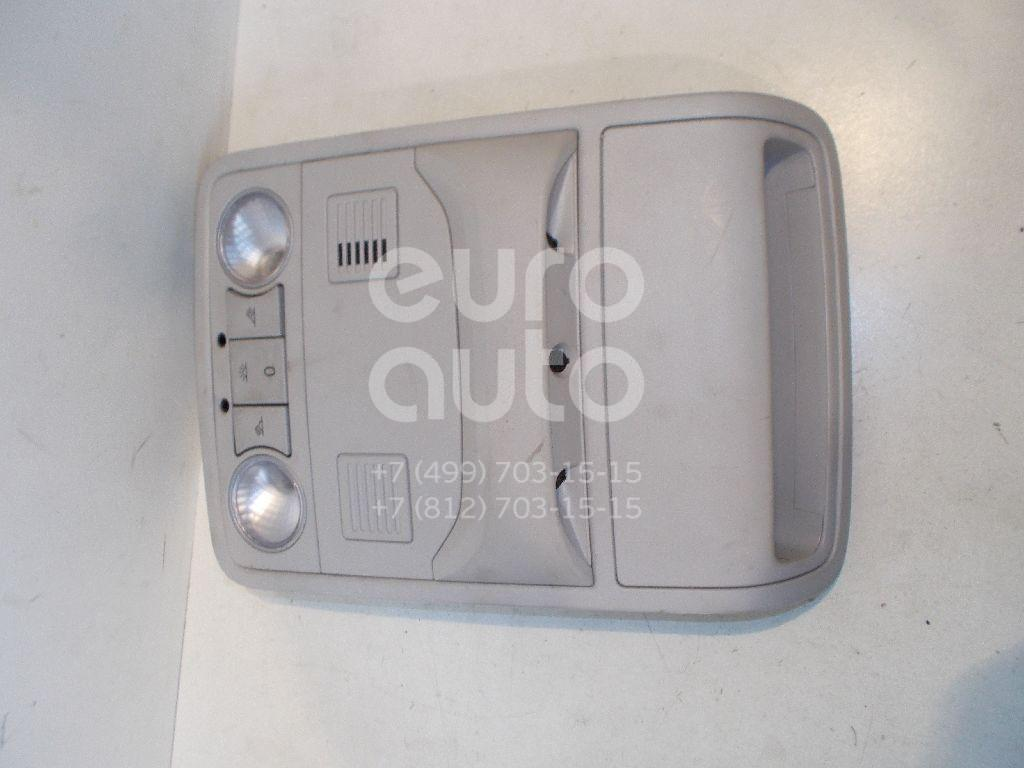 Плафон салонный для VW Golf VI 2009-2012;Tiguan 2011-2016 - Фото №1