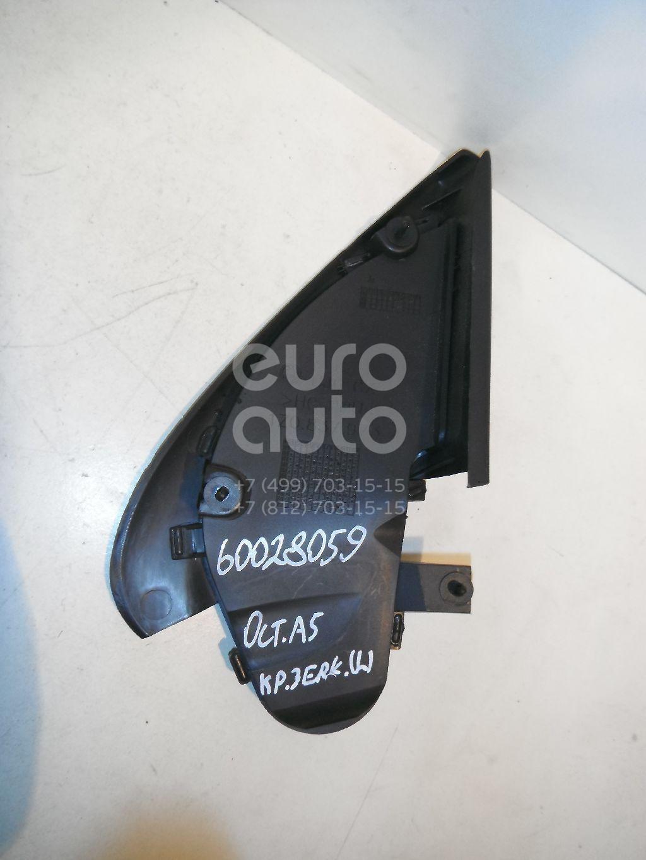 Крышка зеркала внутренняя левая для Skoda Octavia (A5 1Z-) 2004-2013 - Фото №1
