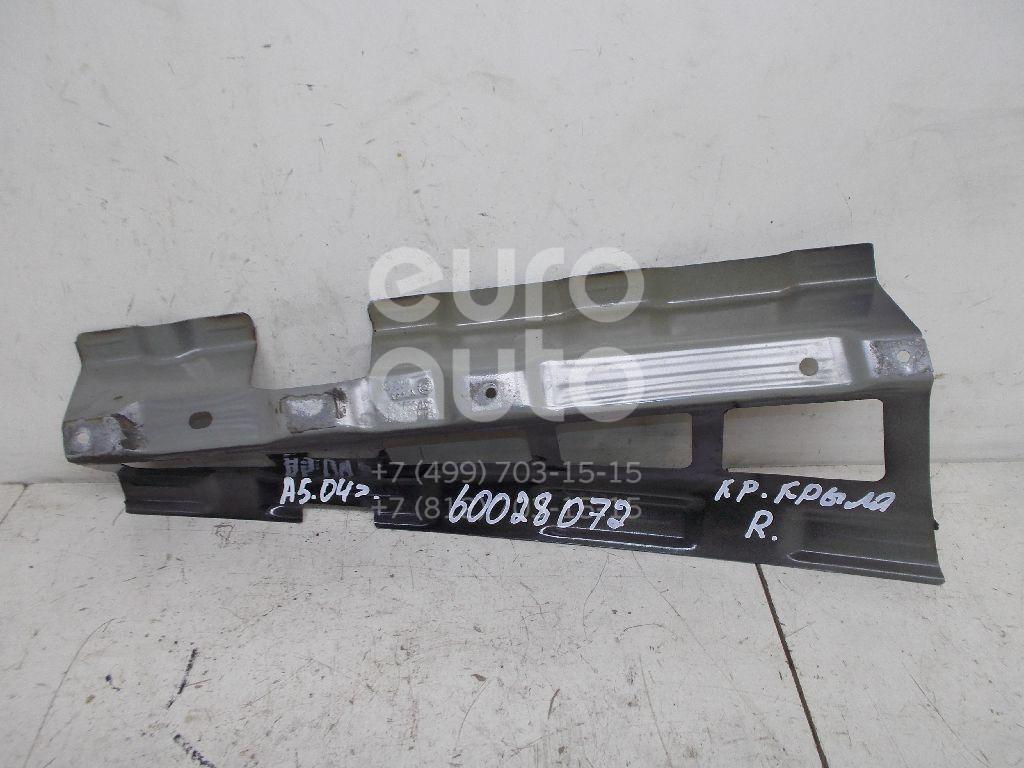 Кронштейн крепления крыла для Skoda Octavia (A5 1Z-) 2004-2013 - Фото №1