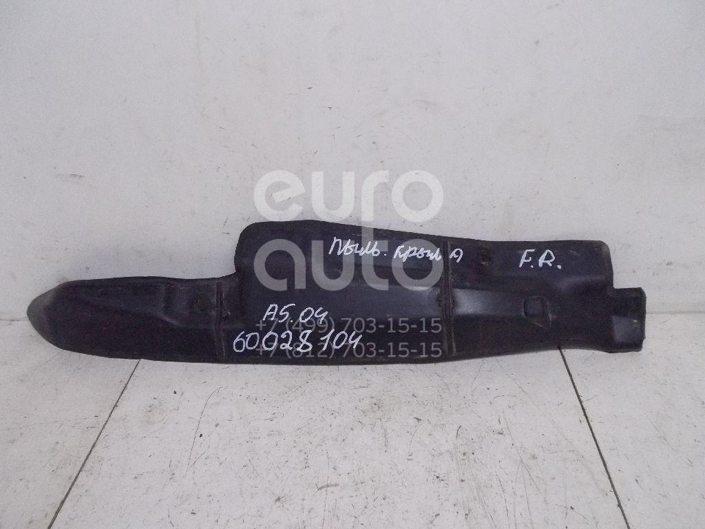 Пыльник (кузов наружные) для Skoda Octavia (A5 1Z-) 2004-2013 - Фото №1