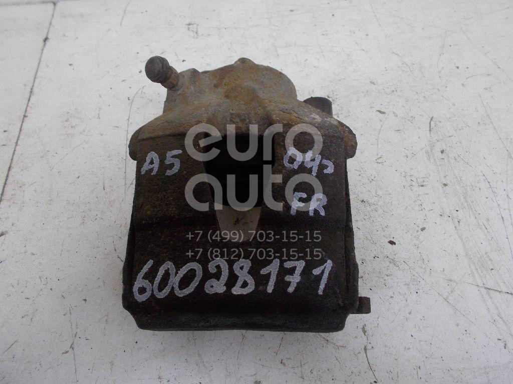 Суппорт передний правый для Skoda,Audi,Seat,VW Octavia (A5 1Z-) 2004-2013;A2 [8Z0] 2000-2005;A3 (8L1) 1996-2003;Octavia (A4 1U-) 2000-2011;Toledo II 1999-2006;Octavia 1997-2000;Golf IV/Bora 1997-2005;A3 [8PA] Sportback 2004-2013;Fabia 1999-2006 - Фото №1